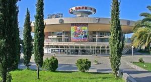 Эпопея с реконструкцией Сочинского цирка