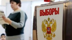 Как будут проходить выборы 8 сентября на Кубани