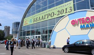 Краснодарская продукция на выставке «Белагро-2013»