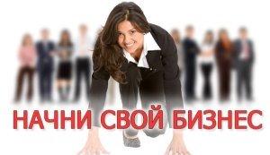 Бизнес-идеи кубанской молодежи