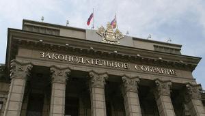 Изменения в нормативные документы принятые парламентариями