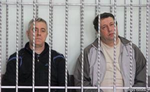 Обвиняемые по крымскому делу признаны виновными