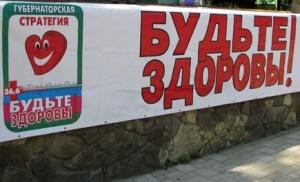 «Онкопатруль»: 1,5 тысяч жителей Кущевского района прошли обследование