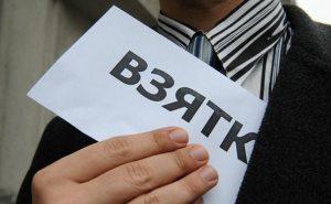Топ-менеджера дочернего предприятия краснодарской компании «Газпром» задержали