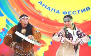 В Анапе закончился этнический фестиваль «Манящие миры. Этническая Россия»