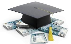 Пятьдесят кубанских студентов будут получать губернаторскую стипендию