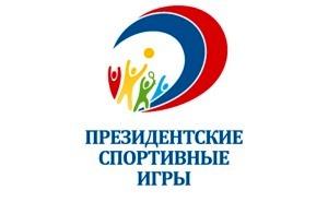 В Краснодарском крае стартовал финал III Президентских спортивных игр