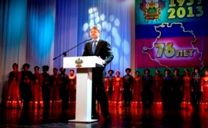 Краснодарский край отмечает 76 лет со дня образования региона