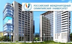 В Сочи отметили открытие Олимпийского университета