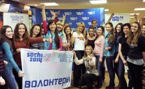 Начало второго этапа обучения волонтёров сочинских игр 2014