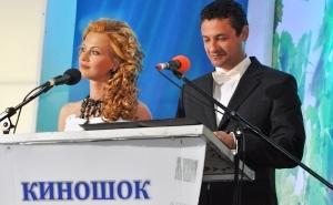 Фестиваль «Киношок-2013» определил победителей