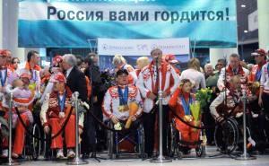 Уже сегодня можно приобрести билет на Паралимпийские игры
