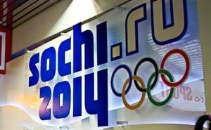 Система безопасности Олимпиады 2014 не будет бросаться в глаза