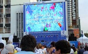 Live Sites покажут Олимпийские Игры 15-ти городам России