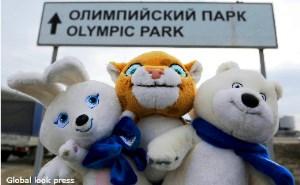 ФСБ обеспечит эффективную и комфортную безопасность на Олимпиаде 2014 в Сочи
