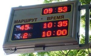 В Краснодаре введут автоматизированную систему мониторинга общественного транспорта