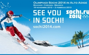 Олимпиада в Сочи обойдется без пробок