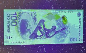 В России начали выпускать эксклюзивные олимпийские банкноты