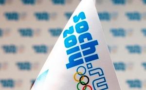 МЧС России готово к сочинским Олимпийским играм