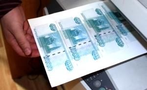 Полицейскими краснодарского края было изъято свыше 5 миллиона фальшивых купюр