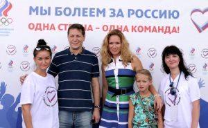 Приезжих на сочинскую Олимпиаду обяжут делать временную регистрацию