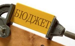Состоялось совещание касательно бюджета города Сочи
