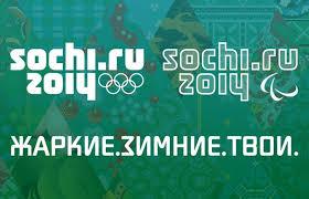 Россия обратится за помощью к Турции для обеспечения безопасности в ходе проведения зимней Олимпиады-2014