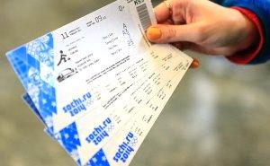 К концу года в Краснодаре заработают олимпийские билетные кассы