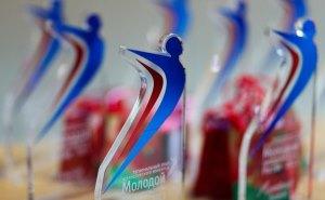 В финал конкурса «Молодой предприниматель России–2013» вошли два кубанских участника