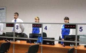 Краснодарский край входит в число лидеров по развитию специальных многофункциональных центров