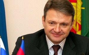 Права жителей Кубани будет отстаивать Общественная региональная палата