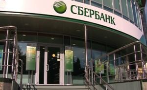 Новый офис Сбербанка в Сочи стал самым высокогорным