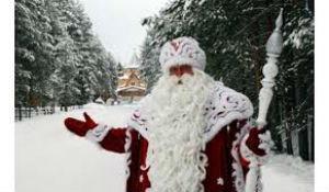 В Олимпийском парк станет резиденцией сочинского Деда Мороза