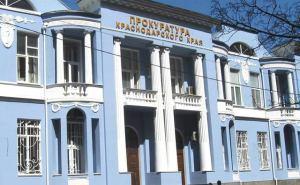 В этом году в Краснодарском крае возбудили примерно 600 дел, фигурантами которых являются чиновники