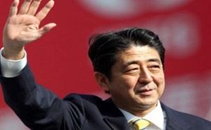 Премьер-министр Японии вынужден пропустить открытие Олимпийских Игр
