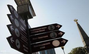 На улицах Краснодара установлено шесть новых информационных указателей