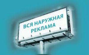 В бюджет Краснодара поступило более 1 миллиарда рублей за арендное право рекламных поверхностей