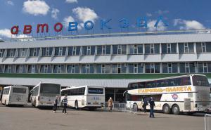 В административном центре Кубани эвакуировали автовокзал