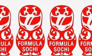 Формула-1 образца 2014 года