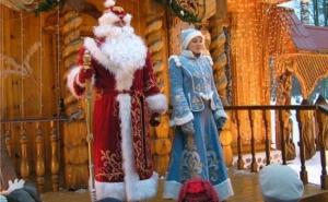 """Несколько сотен краснодарцев участвовали в театрализованном представлении """"Звездопад новогодних желаний"""""""