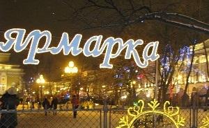 Новогодняя ярмарка в Краснодаре продлится до Рождества