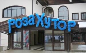 В городе Сочи ввели в эксплуатацию еще один важный Олимпийский объект