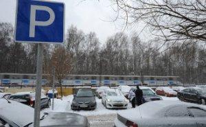 На подъездах к городу Сочи создадут новые перехватывающие парковки для транспортных средств