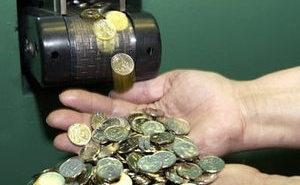 Монета, достоинством в один доллар, в преддверии Олимпиады выпущена в Канаде