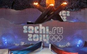 Церемония открытия Олимпиады состоится на трех больших сценах