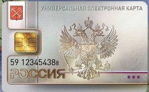 Краснодарский край готовится к внедрению универсальных карт