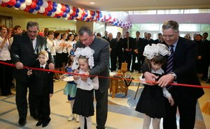 Сегодня в новой школе города Геленджика прозвучал первый звонок
