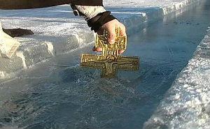 Для Крещенских купаний в Краснодаре организовано шесть специальных мест