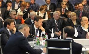 Представители АЕБ хотят провести экономический форум в Краснодаре