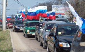 18-го января в Краснодаре состоится автопробег